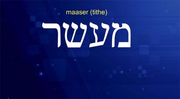Maaser (tithe) - The one tithing becomes rich